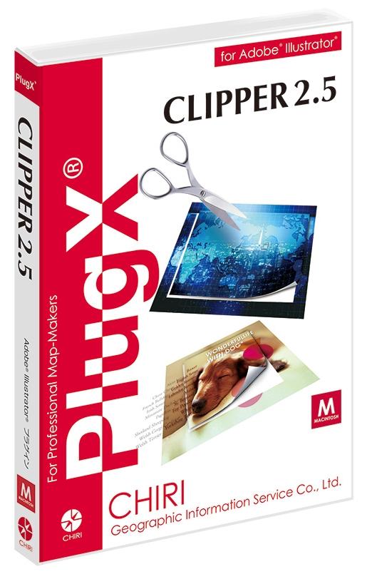 【新品/取寄品/代引不可】PlugX-Clipper2.5 (Macintosh版)