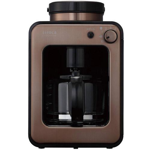 【新品/在庫あり】シロカ 全自動コーヒーメーカー SC-A121CB [カッパーブラウン] [ガラスサーバー/ミル内蔵/ドリップ方式/保温/蒸らし]