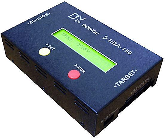 【新品/取寄品/代引不可】ハンディタイプで1:1の高速コピーマシン! IDE/SATAポート標準装備。 HDA-150A