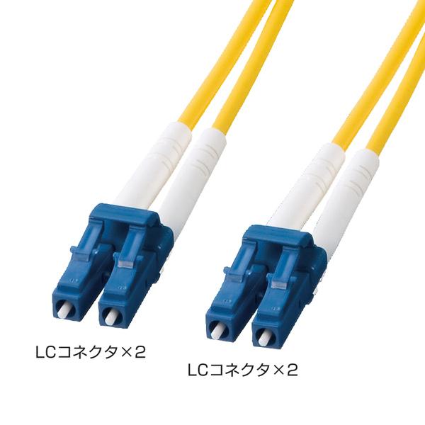 【新品/取寄品/代引不可】光ファイバケーブル 40m LC/LC 10ミクロン シングルモード HKB-LCLC1-40L