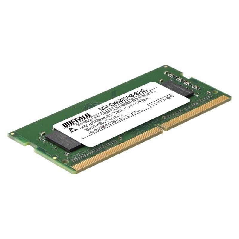 【新品/取寄品/代引不可】PC4-2666対応 260ピン DDR4 SDRAM SO-DIMM 8GB MV-D4N2666-S8G