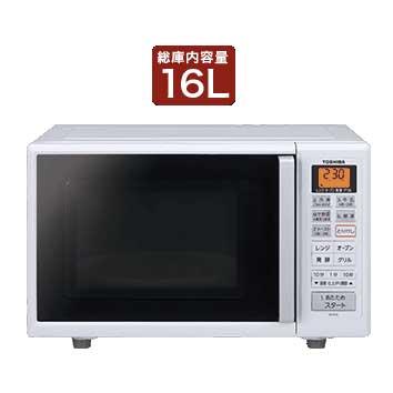 【新品/取寄品】東芝 オーブンレンジ ER-R16-W [ホワイト] [16L]