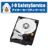 【新品/取寄品/代引不可】HDD定期交換サービス付オンサイト保守 6年間保守パック ISS-LGR-PO6