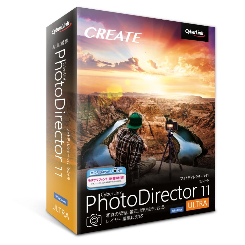 【新品/取寄品/代引不可】PhotoDirector 11 Ultra 通常版 PHD11ULTNM-001