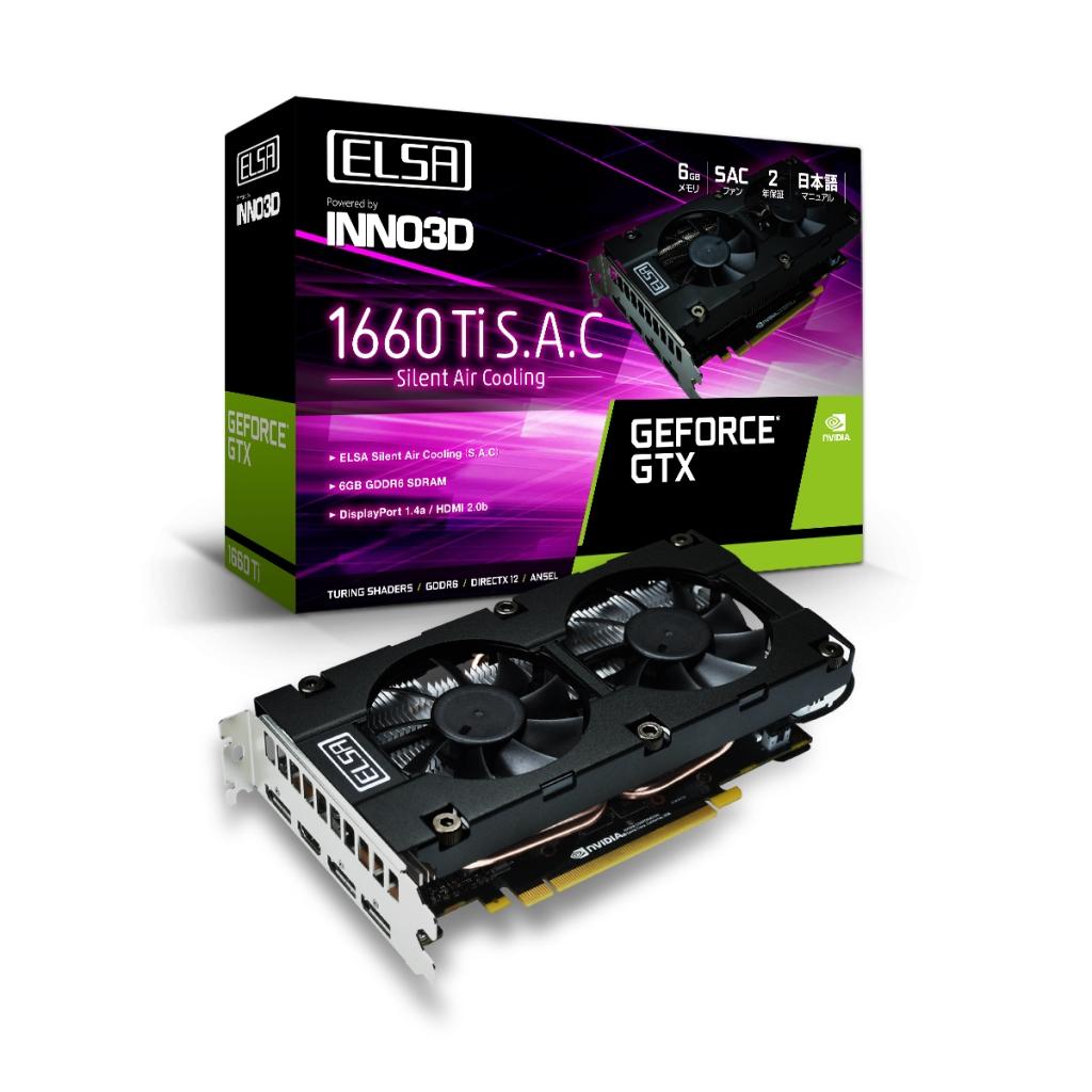 【新品/取寄品/代引不可】ELSA GeForce GTX1660Ti S.A.C GD1660-6GERTS