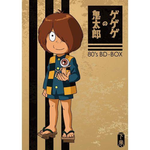 【新品/取寄品】「ゲゲゲの鬼太郎」80's BD-BOX 下巻