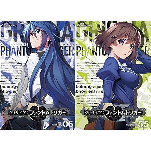 【新品/取寄品】グリザイア ファントムトリガー vol.6&5.5セット 特装版