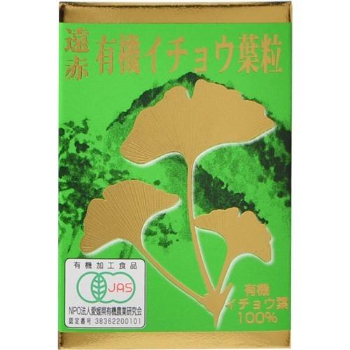 【通販限定/新品/取寄品/代引不可】遠赤青汁 遠赤イチョウ葉粒 600粒