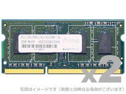 【新品/取寄品/代引不可】DOS/V用 DDR3L-1600 204pin SO-DIMM 16GBx2枚 ADS12800N-L16GW