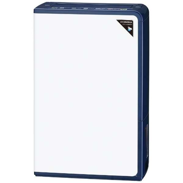【新品/取寄品】衣類乾燥除湿機 CD-H1819-AE エレガントブルー