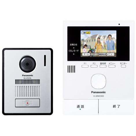 【新品/在庫あり】パナソニック テレビドアホン どこでもドアホン VL-SVD303KL