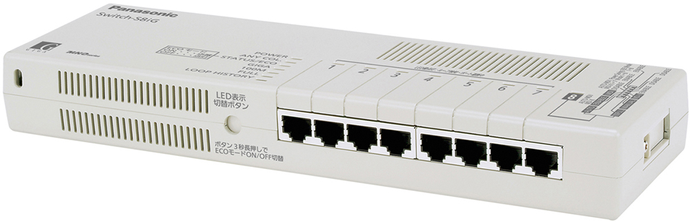 【新品/取寄品/代引不可】Switch-S8iG 5年先出しセンドバック保守バンドル品 PN24080GB5
