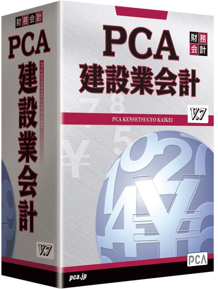 【新品/取寄品/代引不可】PCA 建設業会計V.7 EasyNetwork PKENV7EN