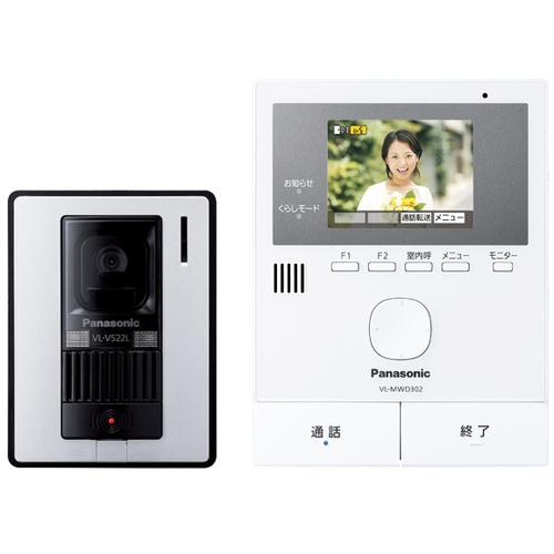 【新品/取寄品】パナソニック テレビドアホン どこでもドアホン VL-SVD302KL