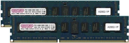 【新品/取寄品/代引不可】サーバー用DDR3-1600 8GBキット(4GB 2枚組み) 240pin Registered DIMM 日本製 1.5v CK4GX2-D3RE1600L82