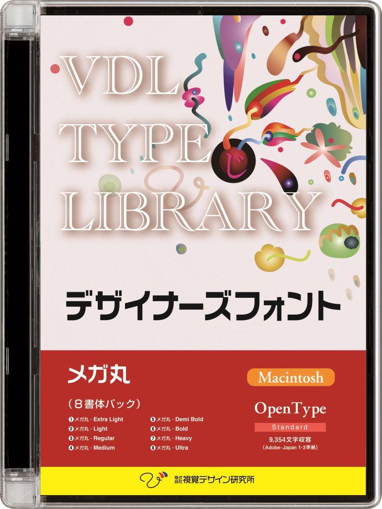 【新品/取寄品/代引不可】VDL TYPE LIBRARY デザイナーズフォント OpenType (Standard) Macintosh メガ丸 30700