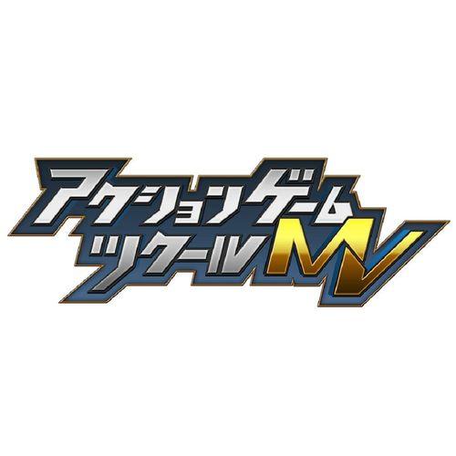 【新品/取寄品】アクションゲームツクールMV