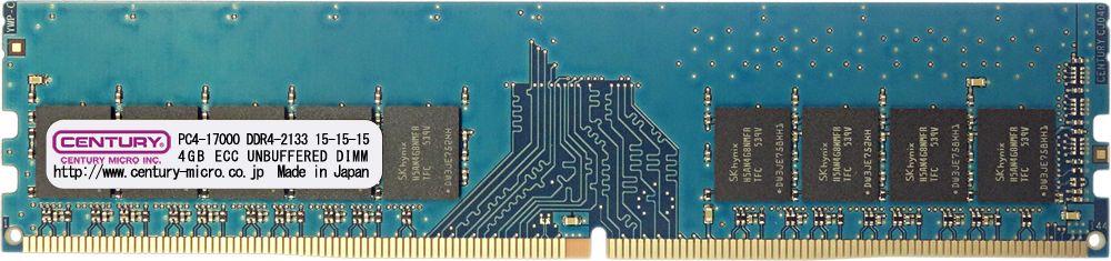 【新品/取寄品/代引不可】サーバー/WS用 PC4-17000 DDR4-2133 288pin UnbufferedECC-DIMM 1.2V 16GBkit (4GBx4) CK4GX4-D4UE2133H