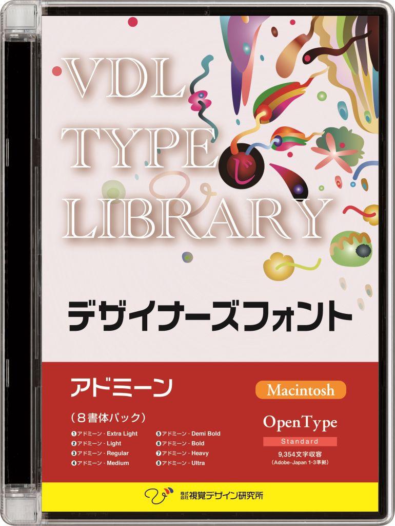 【新品/取寄品/代引不可】VDL TYPE LIBRARY デザイナーズフォント OpenType (Standard) Macintosh アドミーン 31900