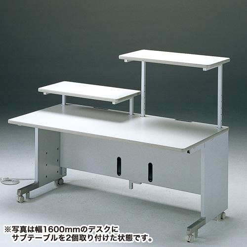 【新品/取寄品/代引不可】サブテーブル(CAI-088H・CAI-168H用) CAI-S08
