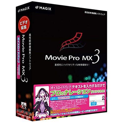 【新品/取寄品/代引不可】Movie Pro MX3 ボイスロイド パック SAHS-40005
