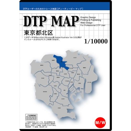 【新品/取寄品/代引不可】DTP MAP 東京都北区 DMTKT06