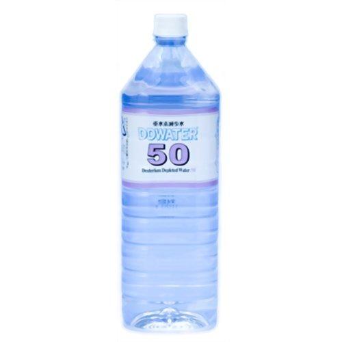 【通販限定/新品/取寄品/代引不可】DDWATER 50(50ppm) 2L*2本入
