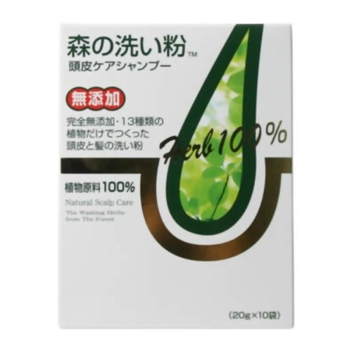 【通販限定/新品/取寄品/代引不可】森の洗い粉 頭皮ケアシャンプー 20g*10袋入