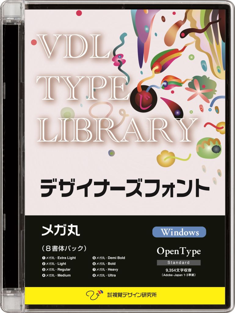 【新品/取寄品/代引不可】VDL TYPE LIBRARY デザイナーズフォント OpenType (Standard) Windows メガ丸 30710