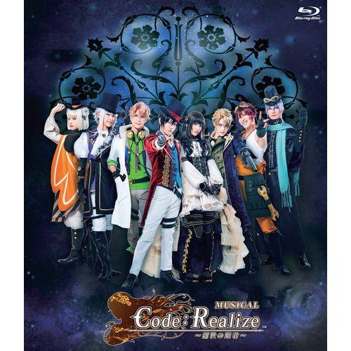 【新品/取寄品】ミュージカル「Code:Realize ?創世の姫君?」Blu-ray