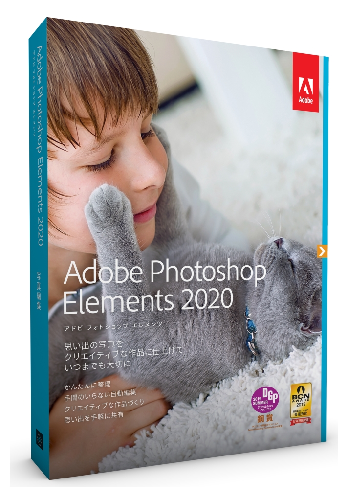 【新品/取寄品/代引不可】Adobe Photoshop Elements 2020 日本語版 Windows/Macintosh版 65299343