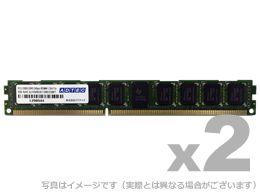 【新品/取寄品/代引不可】DOS/V用 PC3L-12800 (DDR3L-1600) 240Pin RegisteredDIMM 8GB デュアルランク 1.35V VLP 2枚組 6年保証 ADS12800D-LRV8GDW