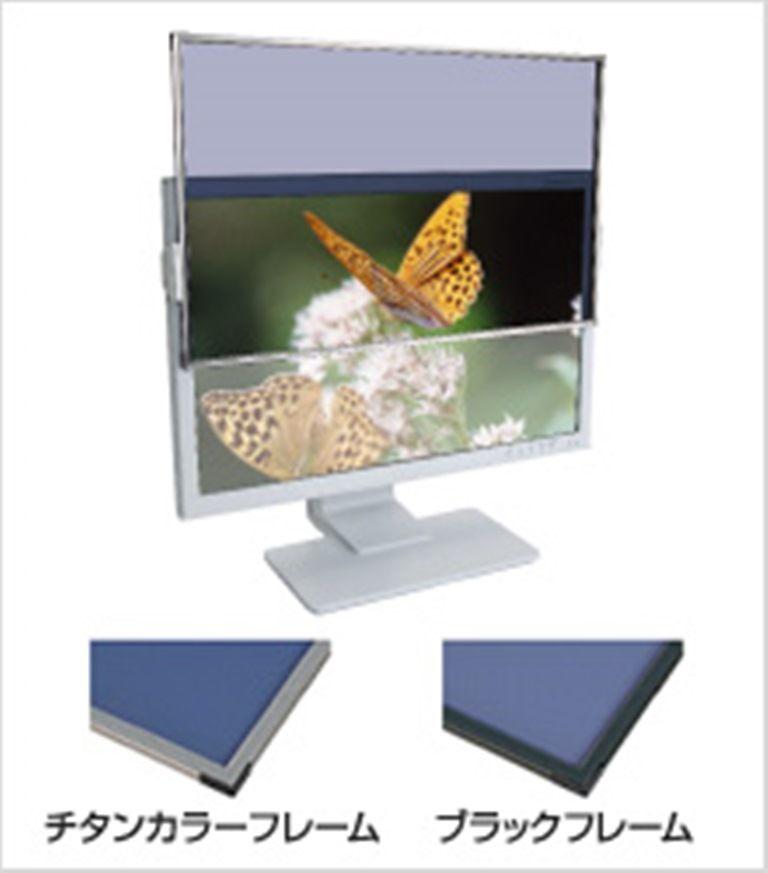 【新品/取寄品/代引不可】液晶フィルター SUPER DESK8 チタンフレーム エコノミー 17インチ 4:3 SD8-170CP