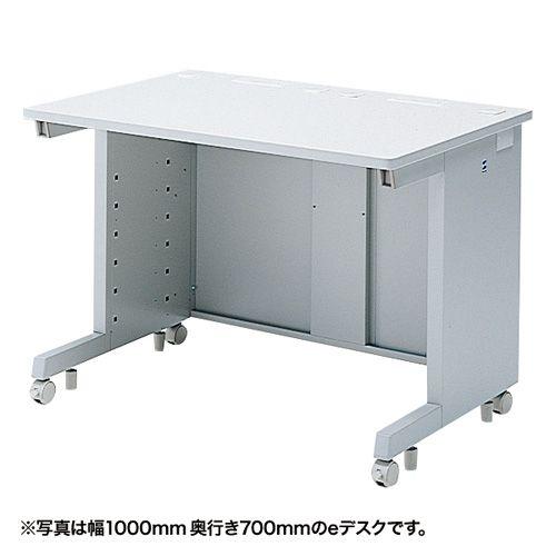 [送料はご注文後にご案内] 【新品/取寄品/代引不可】eデスク(Sタイプ) ED-SK10050N