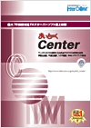 【新品/取寄品/代引不可】まいと~く Center/INS1500版 NW用 5年保守付きパック 1650523