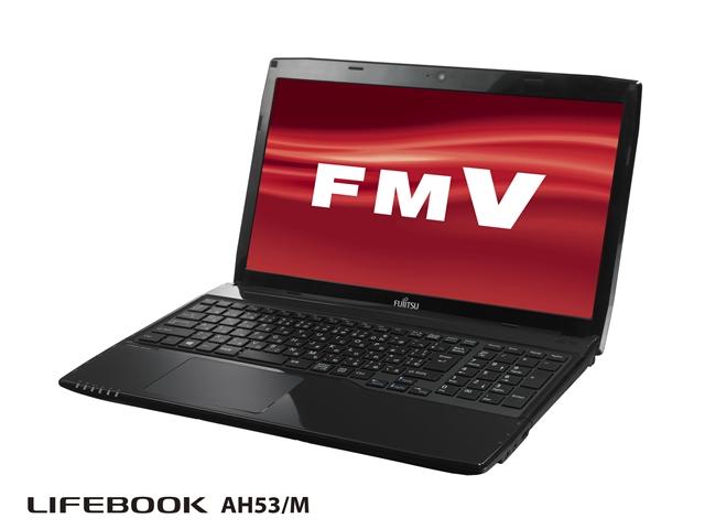 【新品/在庫あり】FMV LIFEBOOK AH53/M FMVA53MB シャイニーブラック