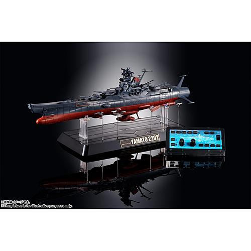 【新品/在庫あり】[バンダイ] 超合金魂 GX-86 宇宙戦艦ヤマト2202
