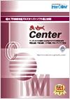 【新品/取寄品/代引不可】まいと~く Center/12回線版 PCIe用 5年保守付きパック 1650525