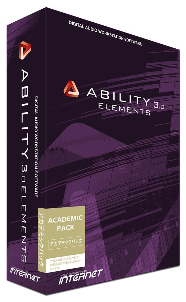 【新品/取寄品/代引不可】ABILITY 3.0 Elements アカデミック版 AYE03W-AC