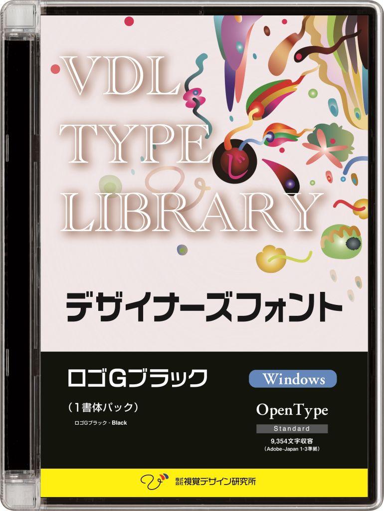 【新品/取寄品/代引不可】VDL TYPE LIBRARY デザイナーズフォント OpenType (Standard) Windows ロゴGブラック 31810