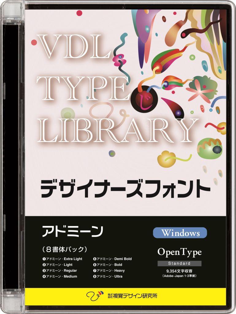 【新品/取寄品/代引不可】VDL TYPE LIBRARY デザイナーズフォント OpenType (Standard) Windows アドミーン 31910