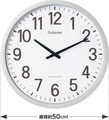 【新品/取寄品/代引不可】電波掛時計ザラージ GDK-001