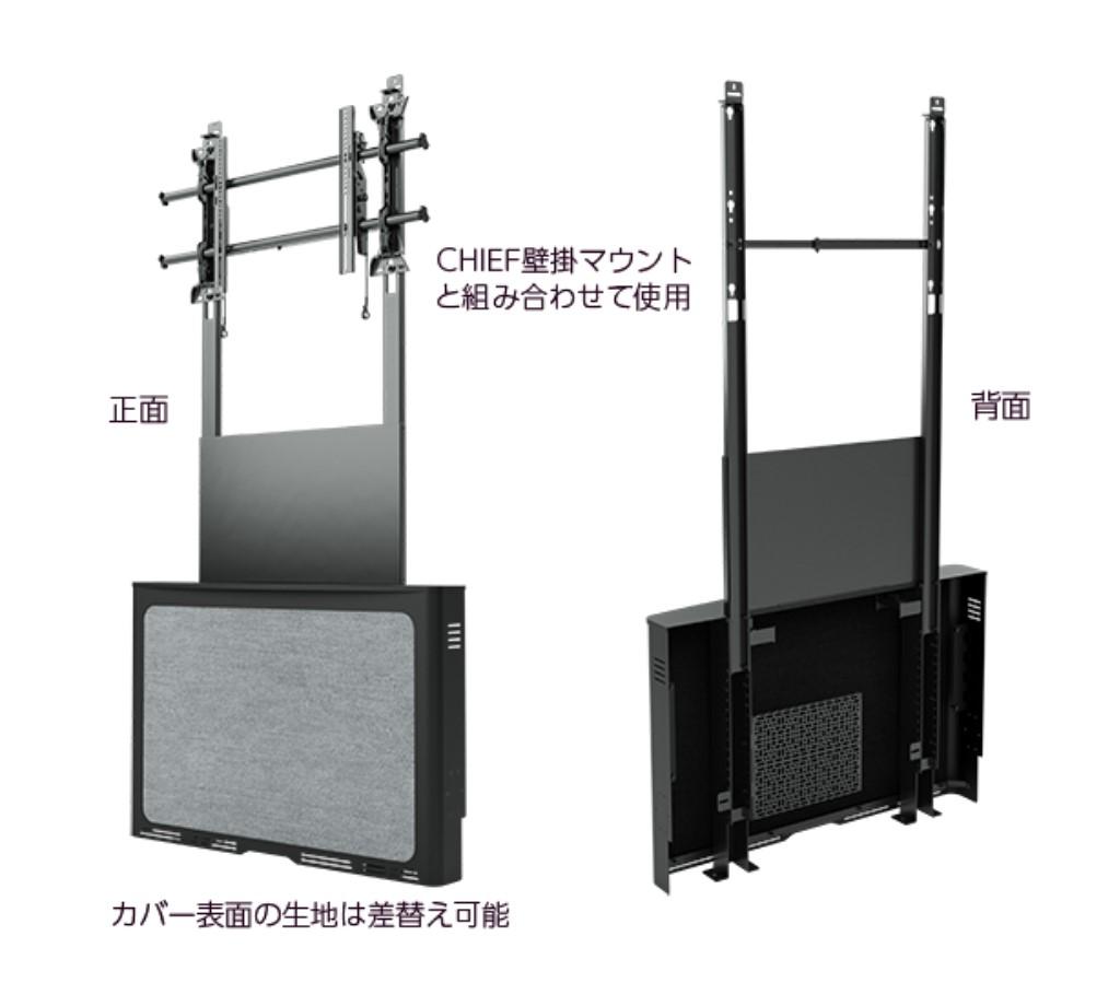 【新品/取寄品/代引不可】超大型FPD壁寄スタンド AVSFSS