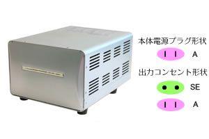 【新品/取寄品】海外国内用型変圧器220-240V/3000VA NTI-119