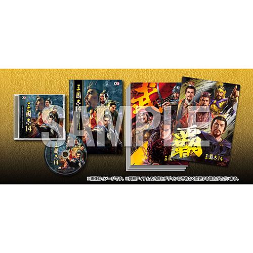 [2020年01月16日発売予約][PS4ソフト] 三國志14 TREASURE BOX [KTGS-40474]