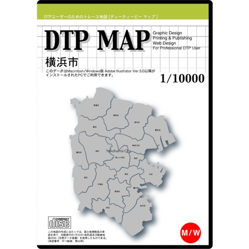 【新品/取寄品/代引不可】DTP MAP 横浜市 DMYC06