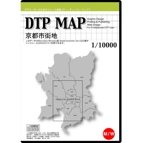 【新品/取寄品/代引不可】DTP MAP 京都市街地 DMKC06