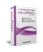 【新品/取寄品/代引不可】secuPrint5 スモールビジネスパック