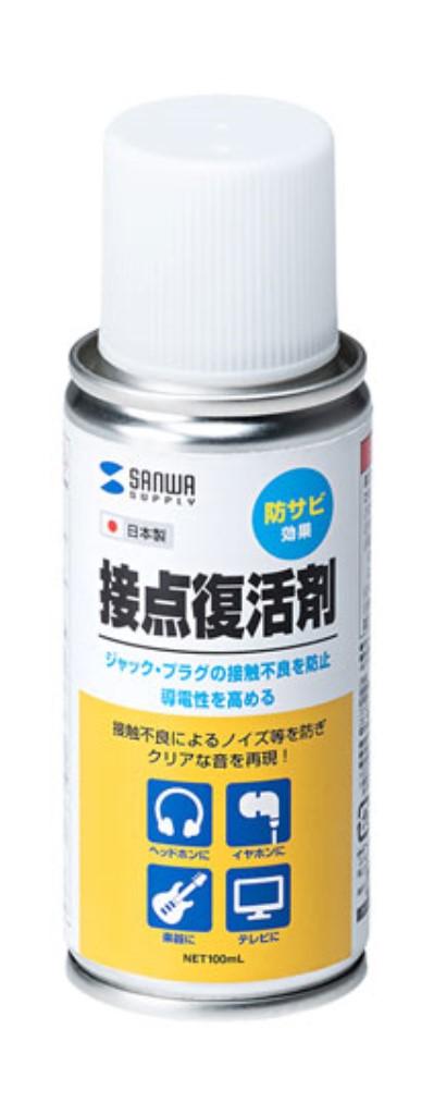新品 ハイクオリティ 取寄品 代引不可 接点復活剤 CD-89N スプレータイプ クリアランスsale 期間限定 防錆効果