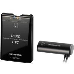 【新品/取寄品】ETC2.0車載器 CY-DSR140D